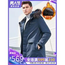 雅鹿 男士中长款 连帽羽绒服 90%含绒量 貉子领设计 399元男神价 平常799元