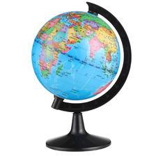 哪里 儿童地球仪 φ10.6cm  券后5.1元