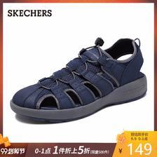 9日0点: Skechers 斯凯奇 51834 男款凉鞋 149元包邮
