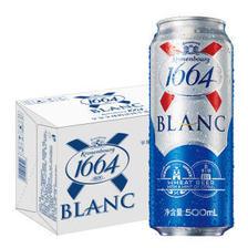kronenbourg 1664 克伦堡凯旋 1664 白啤酒 500ml 12听 普通装 *2件 222元(合111元/件