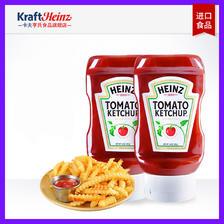 美国进口 亨氏 番茄酱 397g*2罐 19.9元包邮