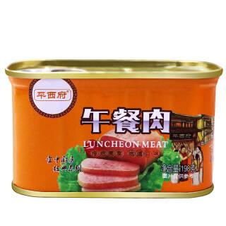 平西府 午餐肉罐头 198g 3.24元