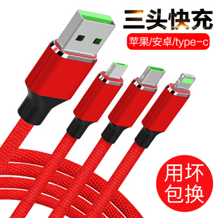 AP Micro-USB数据线 黑色 1m 1.5元包邮(需用券) ¥2