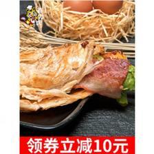 喜力虎 家庭装原味手抓饼 20片 1600g 6.7折 ¥19.9