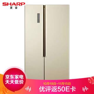 夏普(SHARP) BCD-526WFXD 双变频 对开门冰箱 526L 3199元