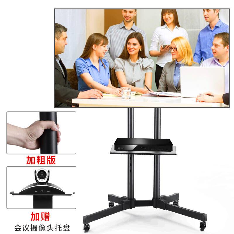 小米液晶电视机架可移动落地推车显示器支架活动立式展示架子通用  券后189元包邮
