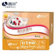 尚川 醇享益生菌 酸奶发酵菌粉 10g *11件 87.8元(合7.98元/件)