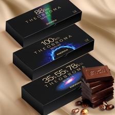 买二送二 拍2盒共发4盒巧克力礼盒 券后¥16.9