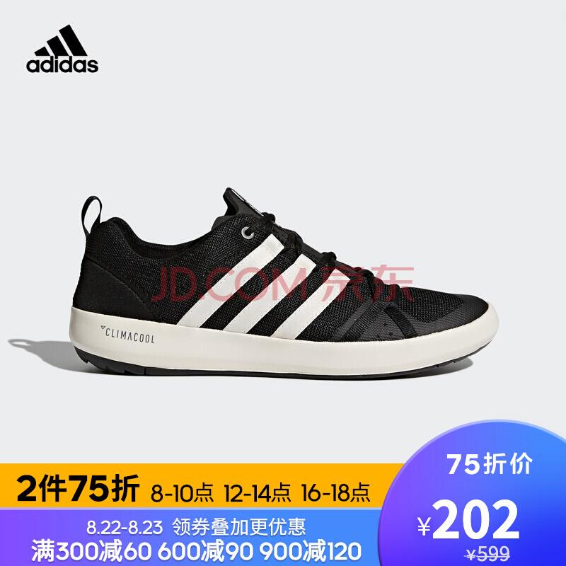 ¥172 阿迪达斯adidas TERREX CC BOAT 鞋