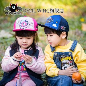 韩国 Devilwing 小恶魔 儿童防晒遮阳网眼棒球帽 43元风尚价 正价189元