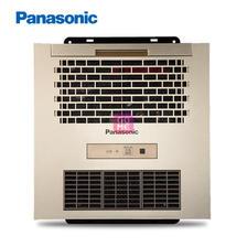 Panasonic 松下 FV-RB16U1N 超薄三合一吊顶浴霸 949元包邮