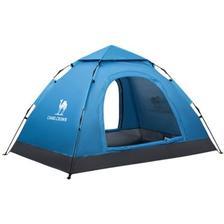 camkids 骆驼 A7S3H8109 双人全自动户外帐篷 79元包邮
