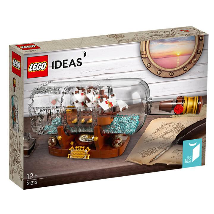 乐高(LEGO)积木 Ideas典藏瓶中船 21313 秒杀价490元