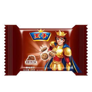 运费收割!Prince 王子 曲奇星 巧克力风味曲奇饼干含巧克力豆 85g *3件 7.56元(合2.52元/件)