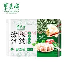 东来顺 羊肉大葱水饺435g(24只装) 32.9元,可低至16.45元