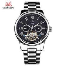 上海(SHANGHAI)手表 剪影系列动感飞轮多功能自动机械钟表男表 SH6003NB 1479元