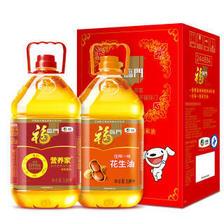 福临门 花生油3.09L+营养家调和油3.09L 81元