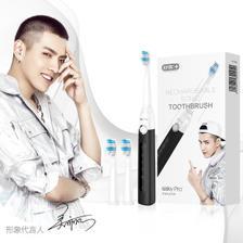 吴亦凡代言 舒客超声波充电式电动牙刷 券后¥99