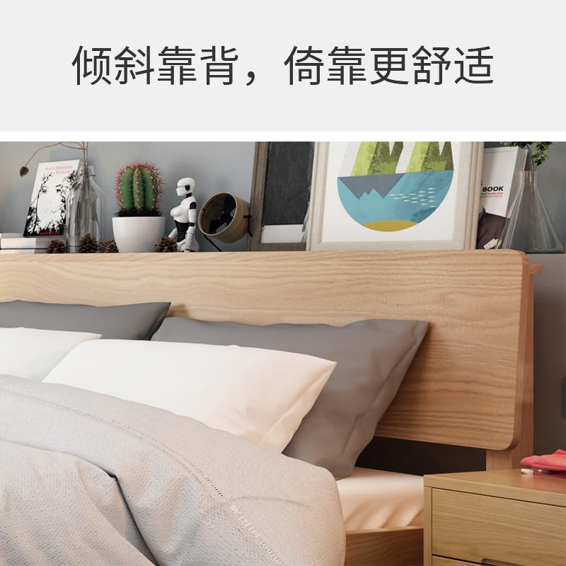 北欧实木床经济型现代简约主卧床 1.2m 920元