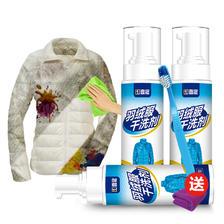 23日0点:壹念 羽绒服泡沫干洗剂200ml+送牙刷+毛巾  券后5.9元