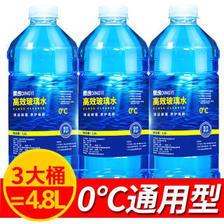 鼎逸 汽车玻璃水 0℃ 1.6L*3桶 *2件 17.46元(合8.73元/件)