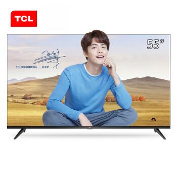限地区: TCL 55L2 55英寸 4K 液晶电视 1699元包邮