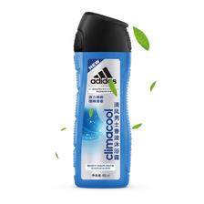 阿迪达斯(Adidas)男士清风香波沐浴露400ml 秒杀价34.6元