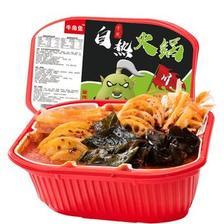 拍2件!牛角鱼 自热小火锅 ¥14