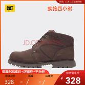 CAT 卡特 P721425G3EDR35 男士户外休闲鞋 *2件 456元包邮(需用券,合228元/件)