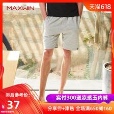 MAXWIN 马威 男子棉质五分裤 39元包邮(券后)