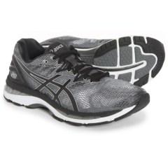 限尺码!ASICS 亚瑟士 GEL-Nimbus 20 男子专业跑鞋