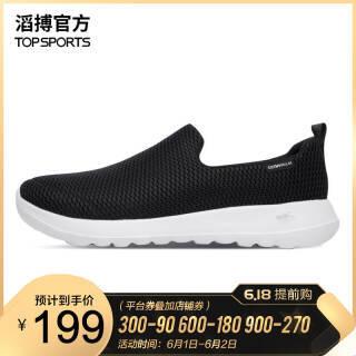 限尺码:斯凯奇2 子GO WALK Max 男子一脚蹬健步鞋 *3件 407元(需用券,合135.67元/件)