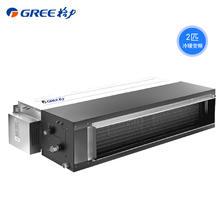 Gree/格力 FGR5Pd/C1Na变频纤薄风管机一拖一家用中央空调2匹 5900元