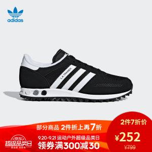 阿迪达斯官方 LA TRAINER 男经典鞋 中底可更换 拍2双382.6元 正价799元/双