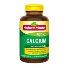 【买1送1 8.5折】Nature Made 液体钙片 vd3 维生素D 100粒