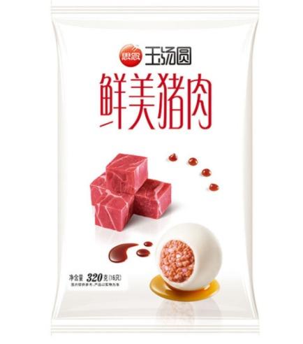 ¥7.98 思念 玉汤圆 鲜美猪肉口味 320g