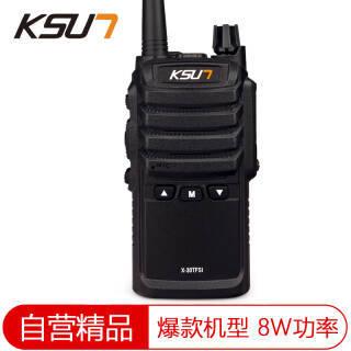 KSUN 步讯 对讲机 民用 自驾游 车载电台 无线电核准机型 2018强化版 88元
