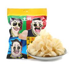 天猫超市 网红香脆蚝片3种口味装 券后¥19.9