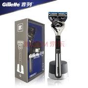 ¥79 吉列引力盒Gillette手动剃须刀刮胡刀吉利锋隐致顺1刀架1刀头 1刀架1刀头+磁吸底座'