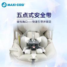 Maxi Cosi 迈可适 pria85 max 儿童安全座椅 0-12岁 1499元(需用券)