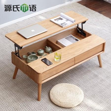 21日0点、双11预售:源氏木语 Y83J06 实木升降茶几 1m 前后升降 1162元包邮 ¥1680