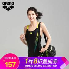 阿瑞娜(arena) 7226PPL L 女士连体泳衣  券后157.2元