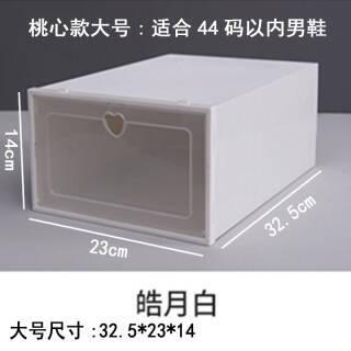 古莎 加厚鞋盒塑料翻盖抽屉式鞋盒  券后18元