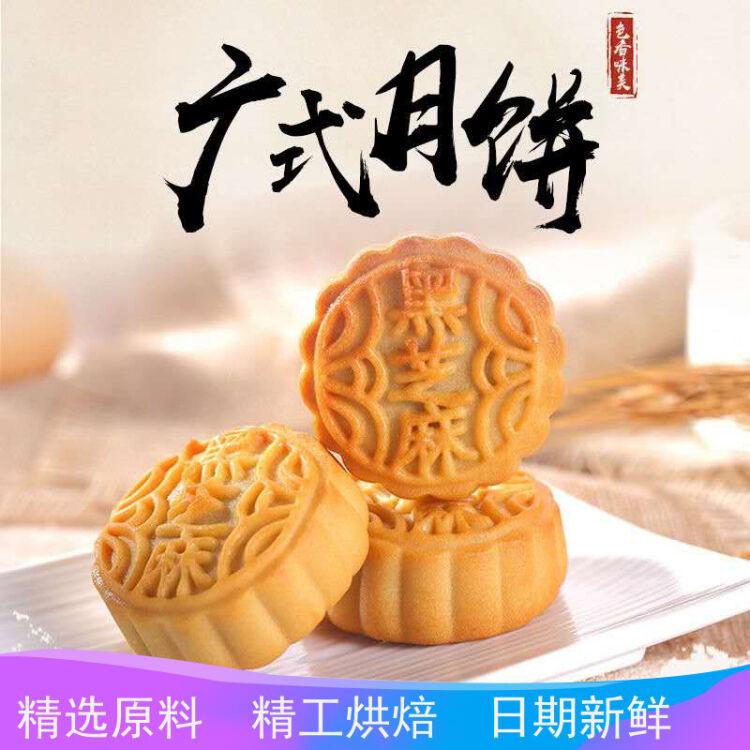 移动端: 岱香园 广式迷你月饼 30g*4个 *5件 9.9元包邮(多重优惠)