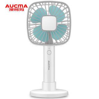 澳柯玛(AUCMA)FSS-01 手持迷你台式USB充电宿舍小风扇/户外电风扇 39元(拼团价,2人成团)