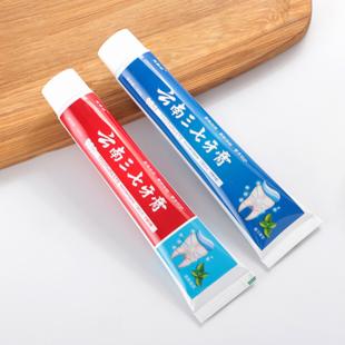 云南三七中药牙膏105*2支 ¥10