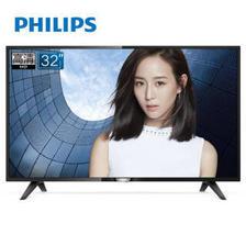 飞利浦(PHILIPS) 32PHF5292/T3 液晶电视 32英寸 699元