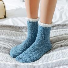 浙元素 秋冬特厚珊瑚绒袜子5双 券后¥17.9