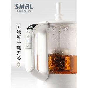 神价 日本三洋智造商 西摩 全触控操作煮茶壶 医用级316L不锈钢 249元包邮