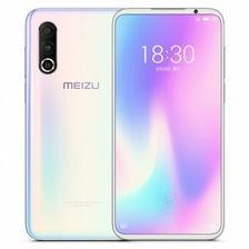 苏宁易购 新品发售、10点开始:Meizu 魅族 16S PRO 智能手机 2699元起包邮(需20